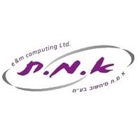 Emet-Computing