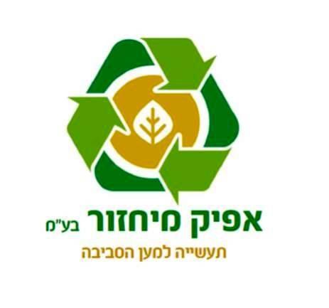 אפיק מיחזור - אשדוד